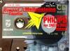 PHILIPS Compact Cassetten Von 1963 Bis 2003
