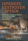 Japanese Destroyer Captain