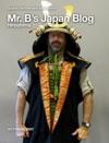 Mr Bs Japan Blog - Hiroshima