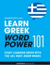 Learn Greek - Word Power 101