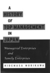 A History Of Top Management In Japan