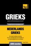 Thematische Woordenschat Nederlands-Grieks 5000 Woorden