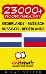 23000 Nederlands - Russisch Russisch - Nederlands Woordenschat