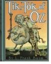 Tik-Tok Of Oz Eighth Of The Oz Books Illustrated