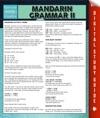 Mandarin Grammar II Speedy Language Study Guides