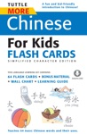 Tuttle More Chinese For Kids Flash Cards Simplified Character