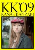 神崎かなえ写真集「KK'09」