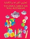 TaLimul Qiraah Wal-Kitabah - Part One