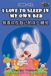 Love To Sleep In My Own Bed English Chinese Bilingual Edition