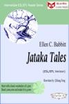 Jataka Tales ESLEFL Version