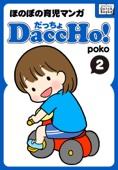 DaccHo!(だっちょ) 2