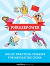 Learn Chinese - PhrasePower