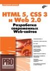 HTML 5 CSS 3  Web 20   Web-