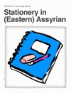 Stationery In Assyrian
