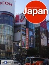 Oak House  Welcome To Japan