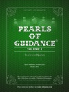 Pearls Of Guidance - In View Of Quran Volume 1