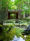 Japanese Pond Garden Soro Senen In Green Season Lite Edition