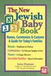 New Jewish Baby Book 2nd Edition