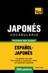 Vocabulario Espaol-Japons 7000 Palabras Ms Usadas