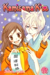 Kamisama Kiss Vol 15