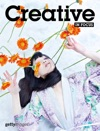 Creative In Focus