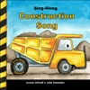 Sing-Along Construction Song