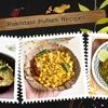 Dalyan - Pakistani Pulses Recipes (پاکستانی دالیں)
