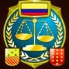 Constitución de Colombia 1991 con reformas de 2005