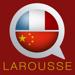 Dictionnaire Chinois-Français Larousse