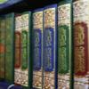 Set of 4 Hadith & Fiqh Books ( Islam Quran Hadith )