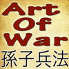 DMBC - Art Of War By Sun Tzu  artwork
