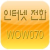 WOWPHONEV2