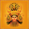 Mahishasuramardini stotram (Aigiri Nandini)