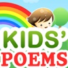 Best Collection of Kid's Poems