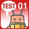 PencilBot ESL - Test 1 (Red level)