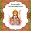 Shree Ram Raksha Stotra