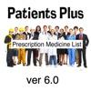 PatientsPlus Medicine List