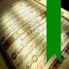 Quran Mark - Arabic