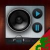 WR Bhutan Radio