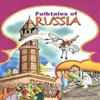 Folk Tales of Russia -Part 2 (Entertaining stories from Russia(2 of 3))  -  Amar Chitra Katha TINKLE Comics