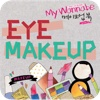My Wannabe 메이크업북season2-4. EYE MAKEUP