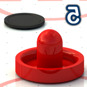 Touch Hockey Extreme: FS5 (FREE) icon