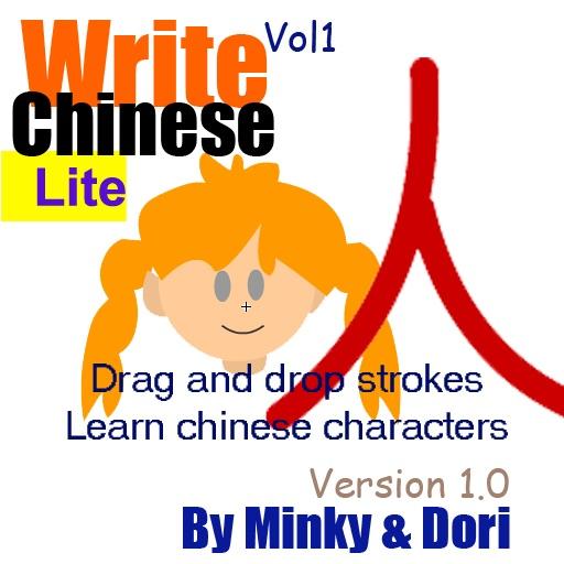 FREE WriteChinese Vol1 For Kids Lite iOS App