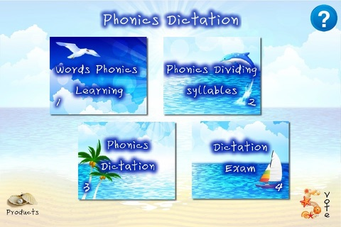 English Phonics Dictation 8 screenshot 1