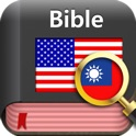 Book&Dic - Bible (Traditional Chinese) icon