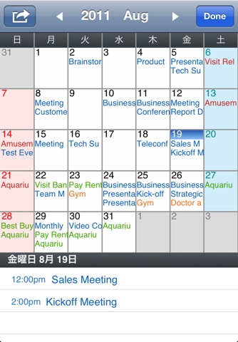 Organizer Lite screenshot 3