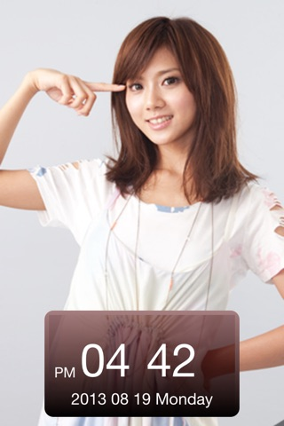 豆花妹時計Lite screenshot 3