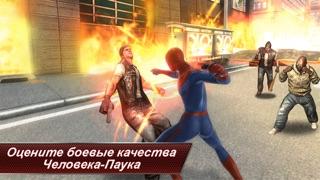 Новый Человек-Паук Скриншоты4