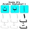 Dada G's Arabic Alphabet 1