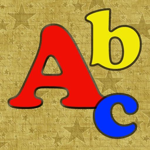 ABCD Crop iOS App